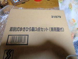 200524_01.JPG